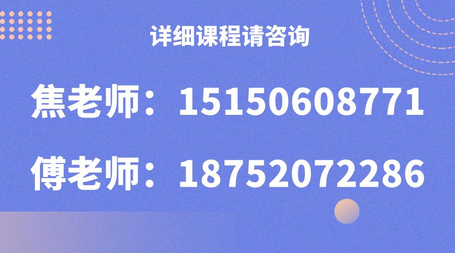 微信图片_20201018142929.jpg