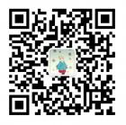 溧水上元木老師 電話:17321548232 微信同號