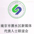 """庆祝新中国成立70周年""""新媒体人话幸福"""""""