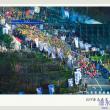 2019南京溧水山地半程馬拉松攝影大賽征稿啟