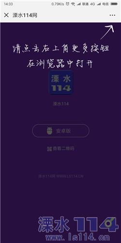 Screenshot_2018-06-21-14-33-51-531_com.tencent.mm.png