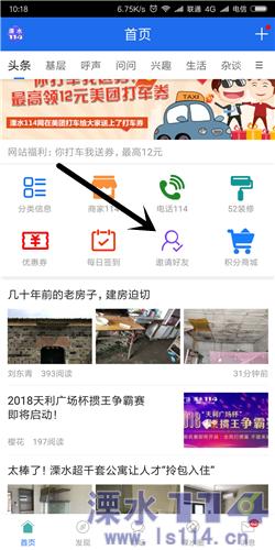 Screenshot_2018-06-21-10-18-31-479_net.duohuo.mag.png