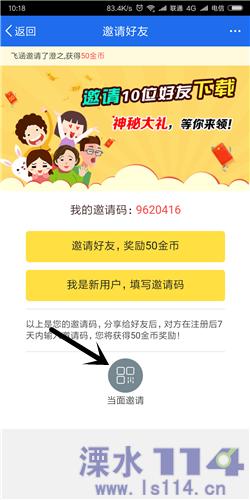Screenshot_2018-06-21-10-18-37-313_net.duohuo.mag.png