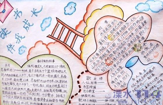 641_看图王.jpg