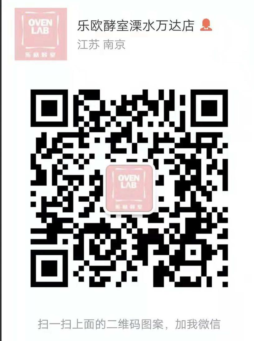 QQ图片20181106143536.jpg