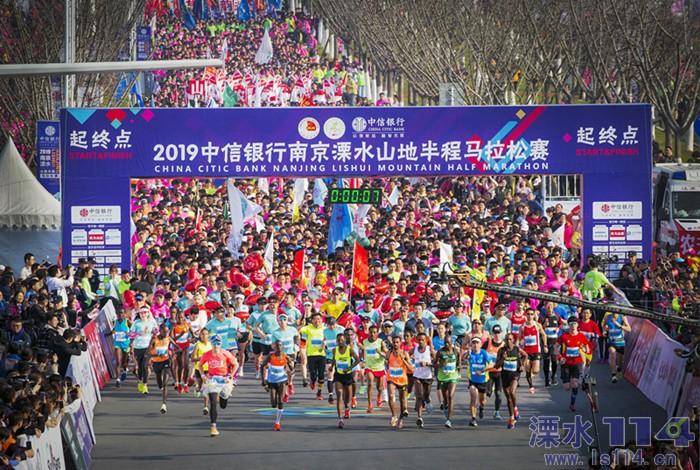 40-2溧马盛会.jpg