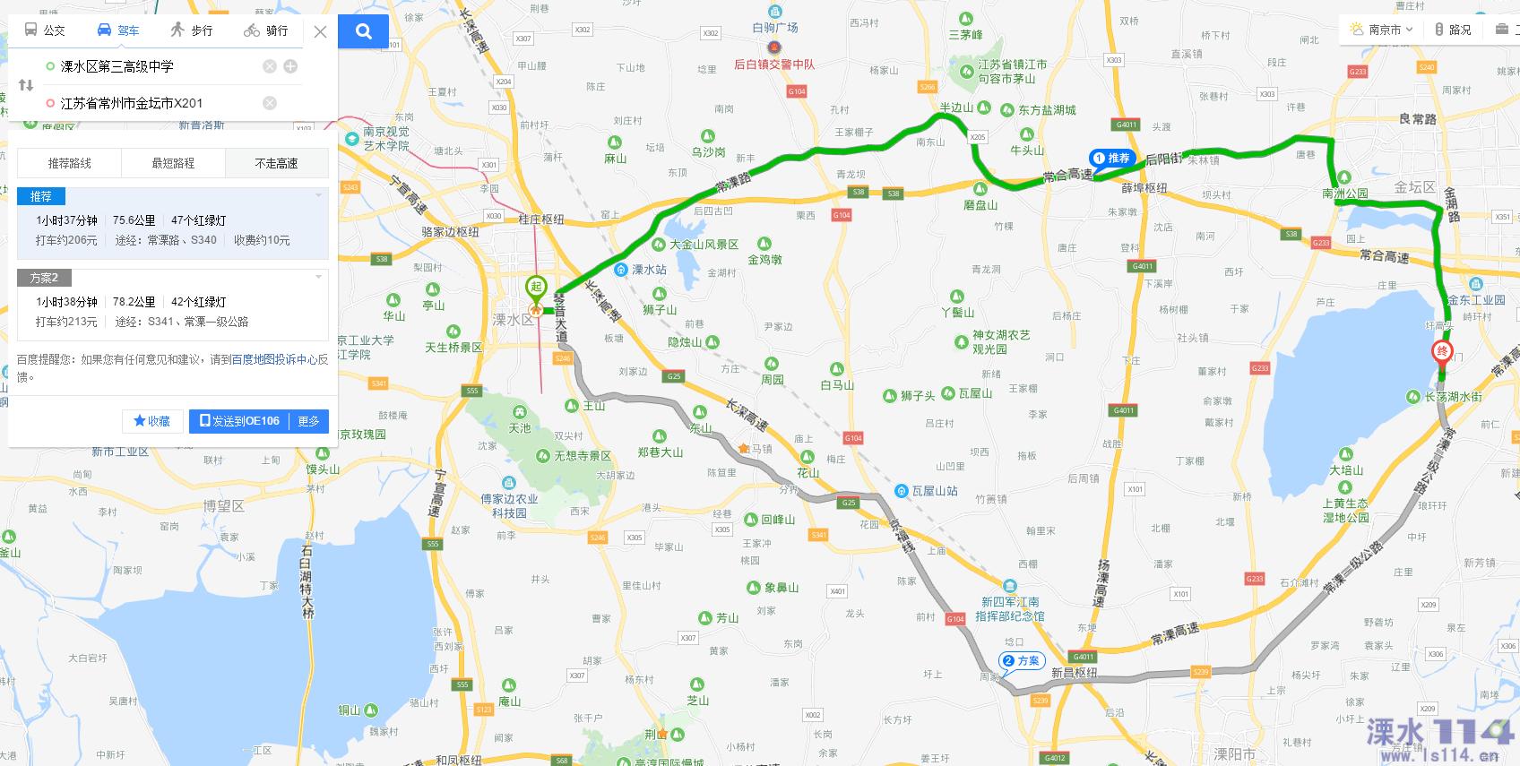 长荡湖环线20190508223502.png