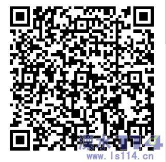 微信图片_20190529171712.png