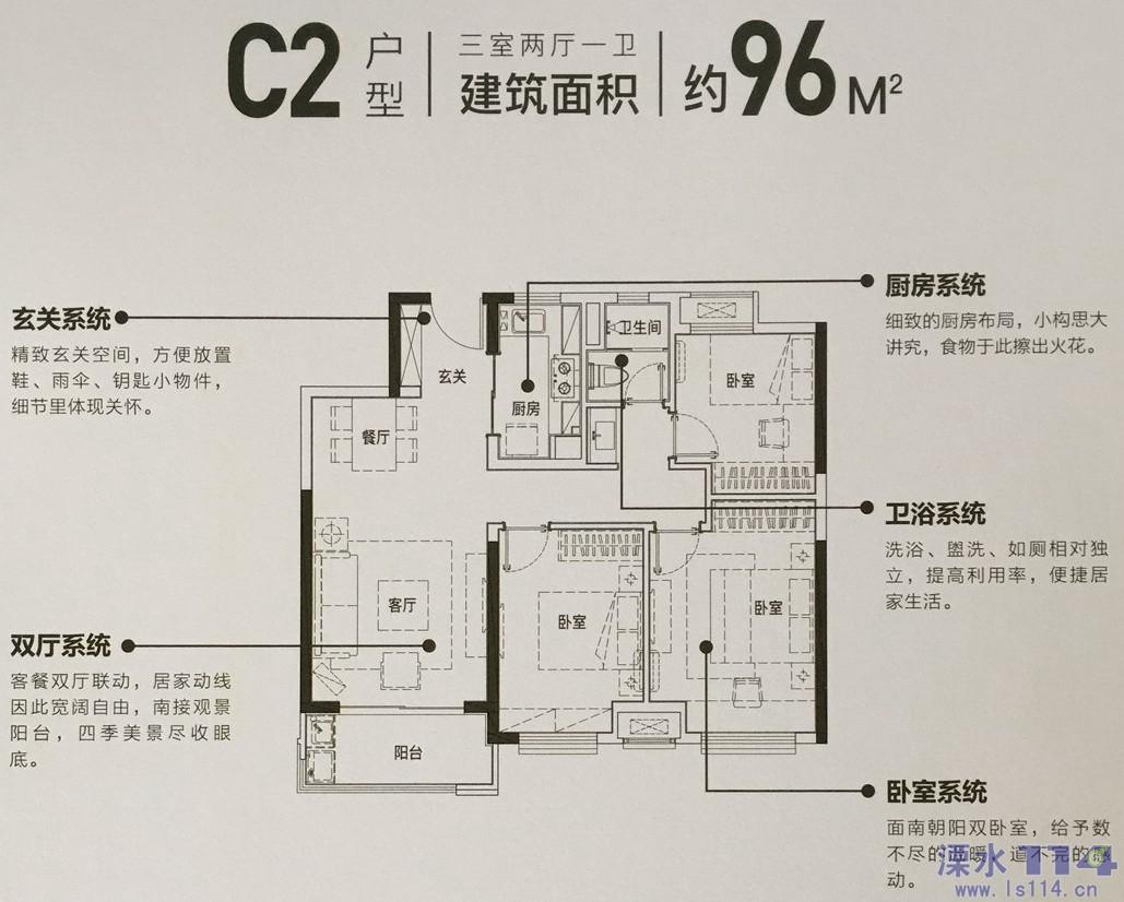 溧水万科_副本.jpg