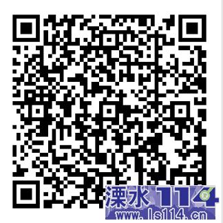 QQ图片20190709083533.png