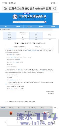 Screenshot_2019-07-10-17-18-16-32.png