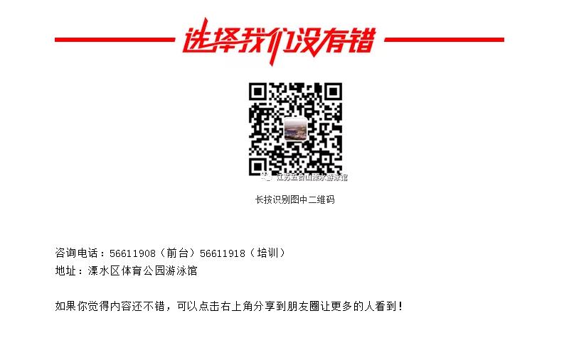 QQ图片20190711091525.png