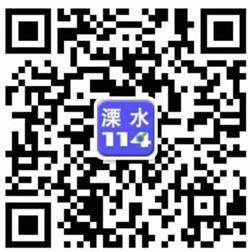 微信图片_20191105101138_副本.jpg