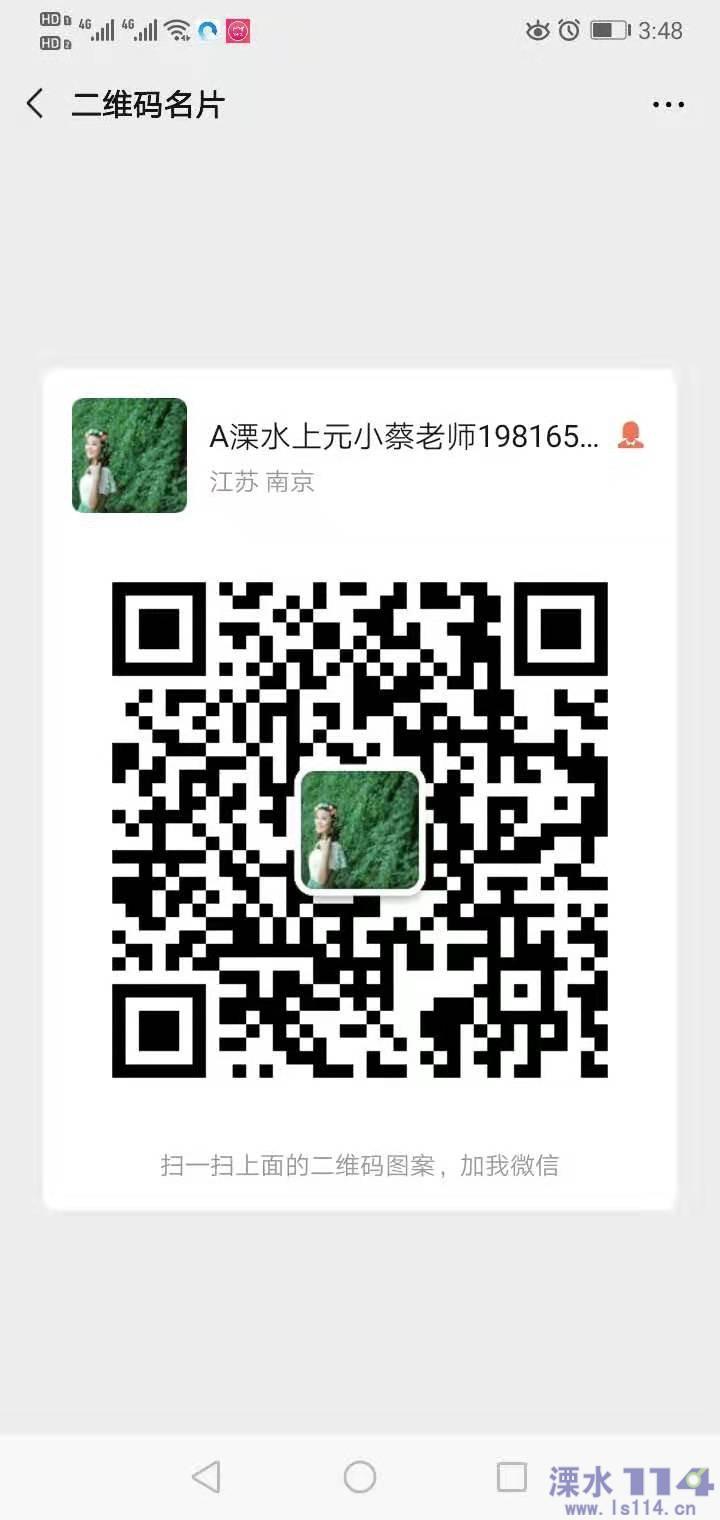 微信图片_20191030154913.jpg