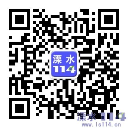 微信图片_20200120134106.jpg