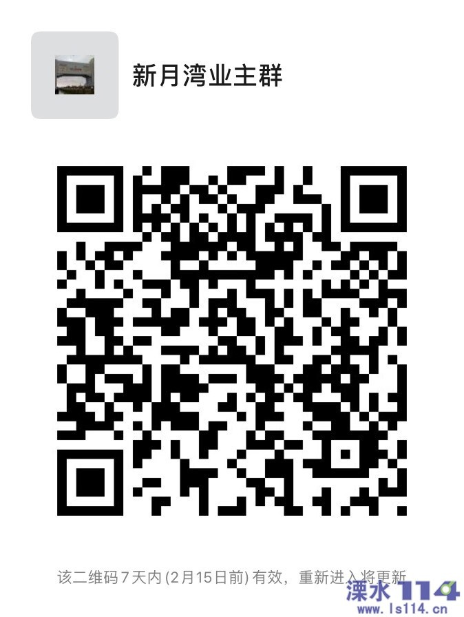 1581147616618257467.jpg
