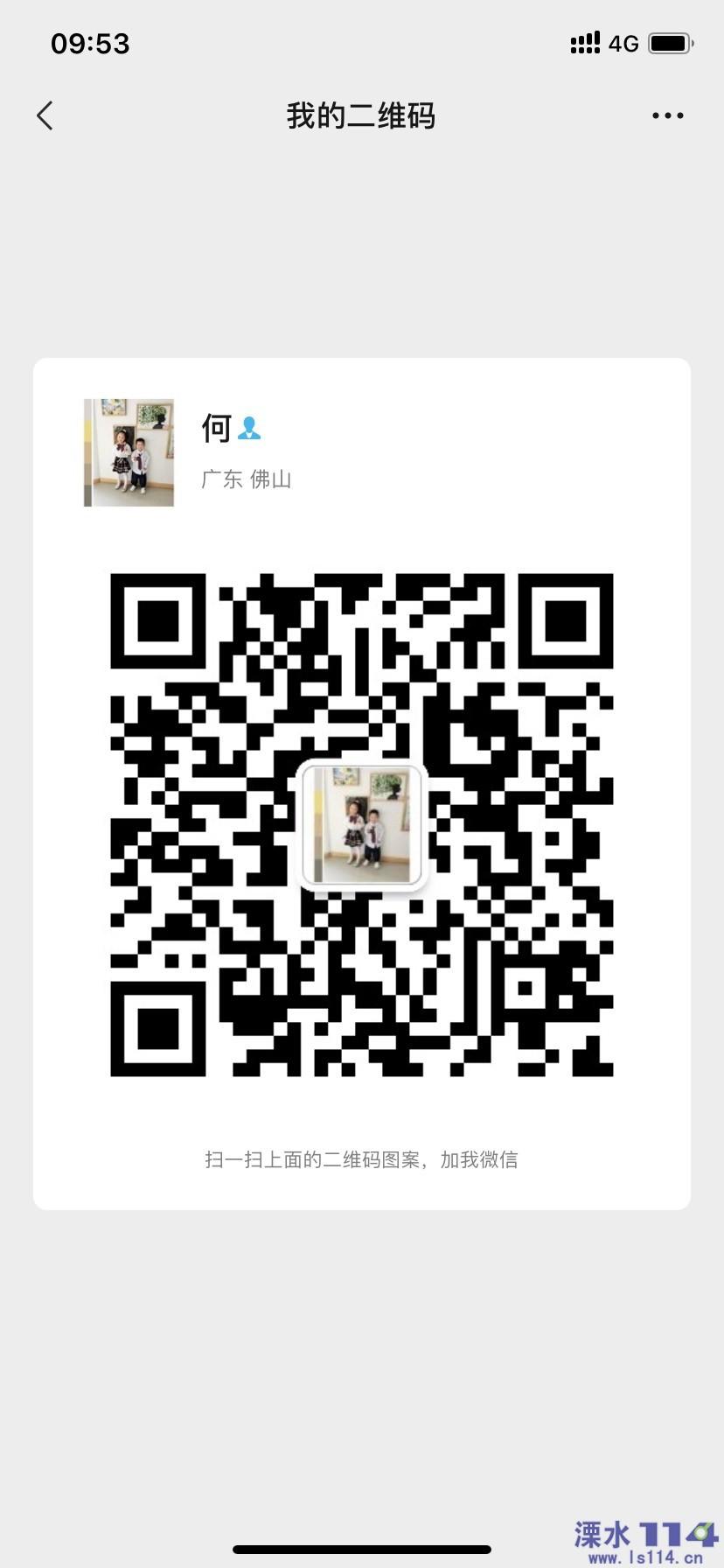 1585187684734322832.jpg