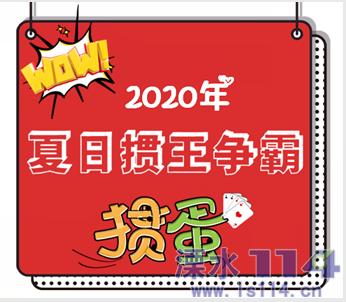 QQ截图20200730094811.png