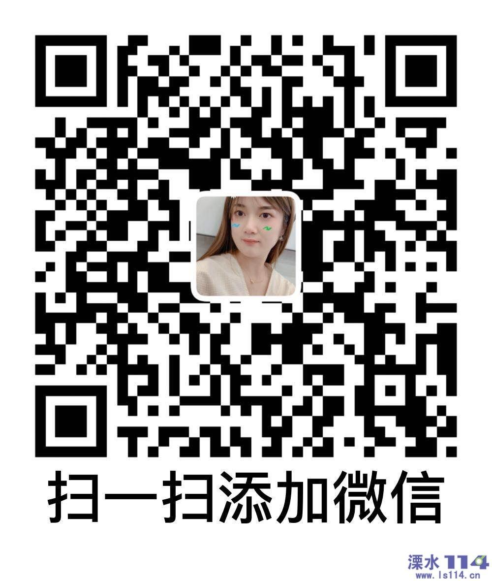 1596182110505282118.jpg