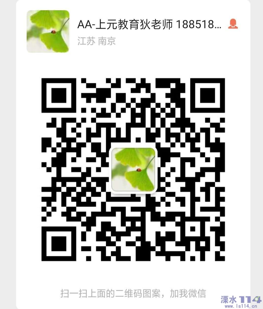 微信图片_20200409134819.jpg