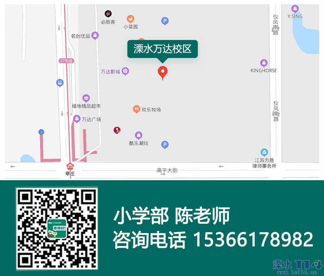 QQ图片20200825170918.jpg