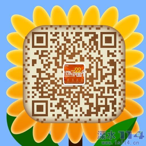 微信图片_20200817105941.jpg
