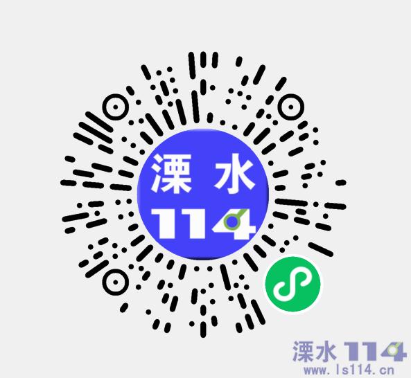 QQ图片20200915161906.png