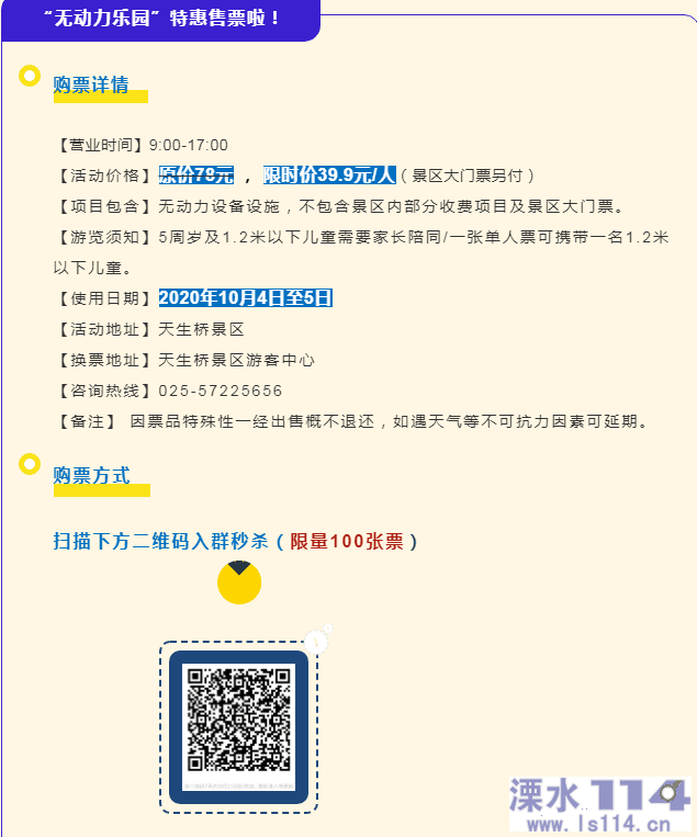 QQ图片20200916153920.png