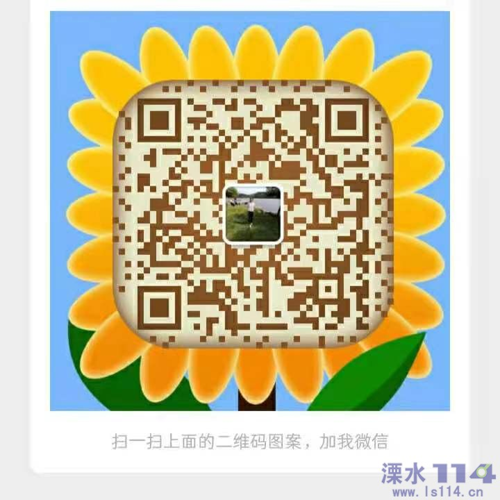 微信图片_20201216161524.jpg