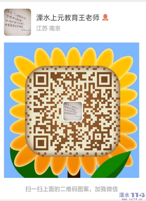 微信图片_20190703132357.jpg