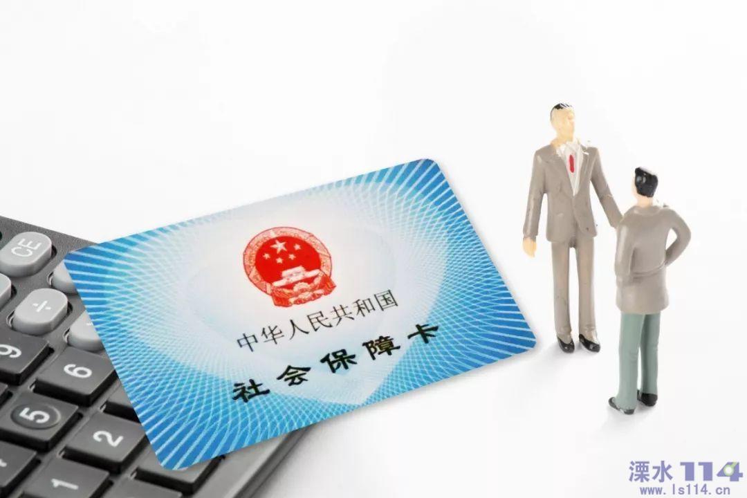 关于第三代社会保障卡制卡、换卡的通告