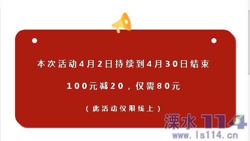 微信截图_20210402082457.png