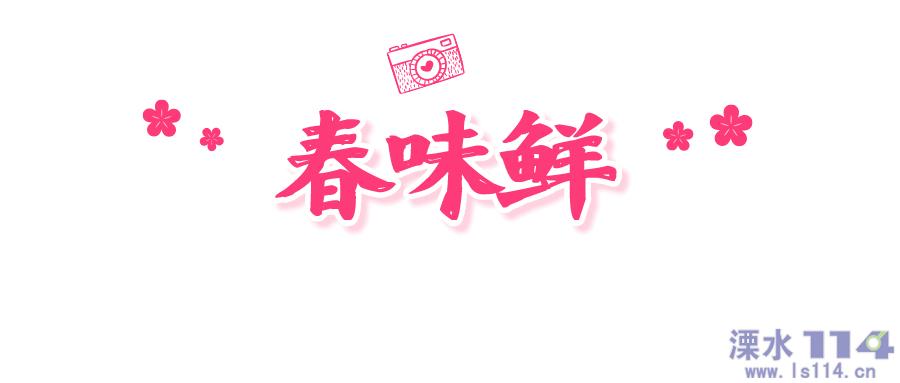 微信图片_20210406092546.png