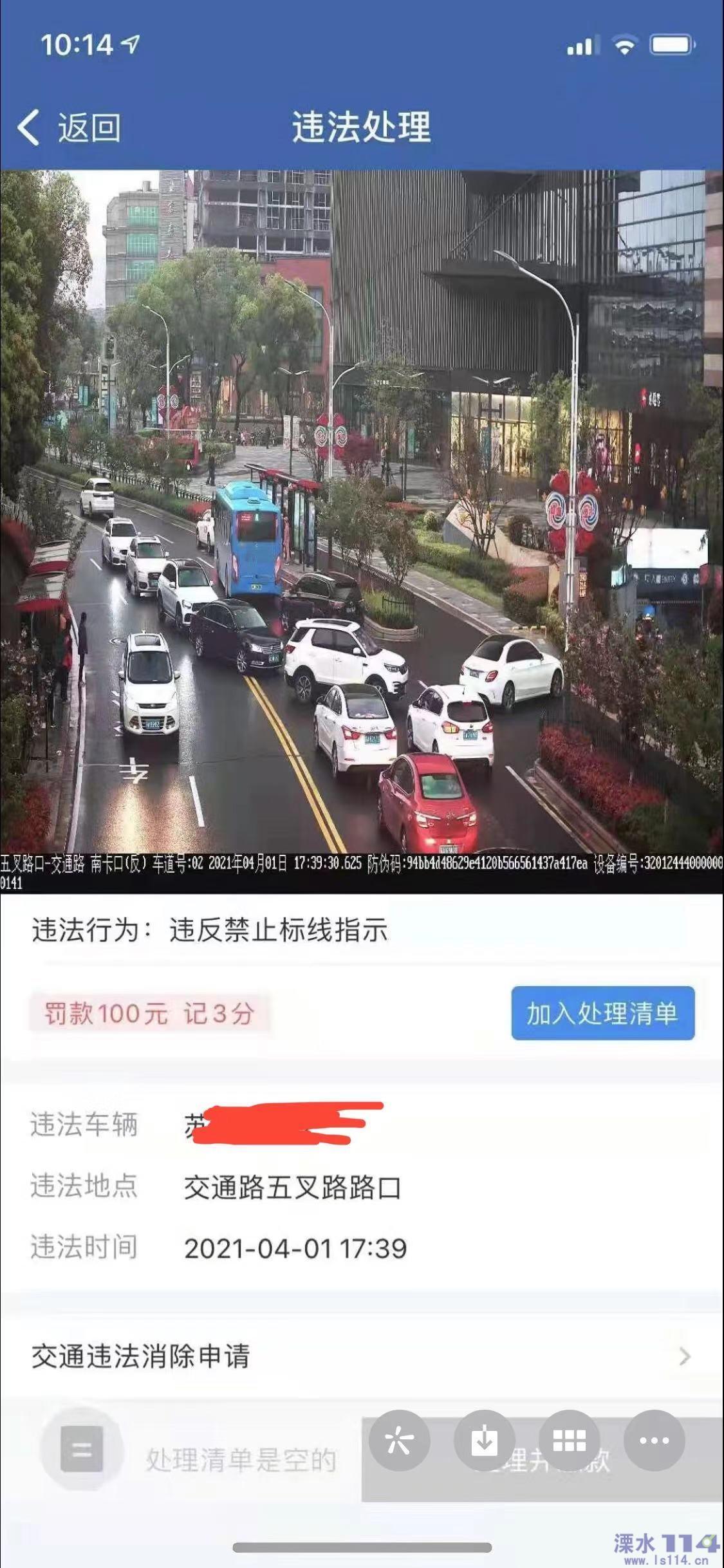 通济街这个地方禁止左拐,否则罚100记3分,已有车子中招!