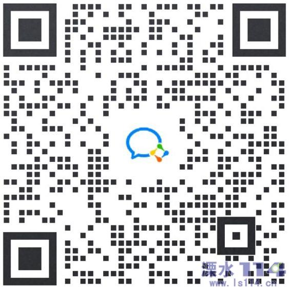 微信图片_20210408095226.png