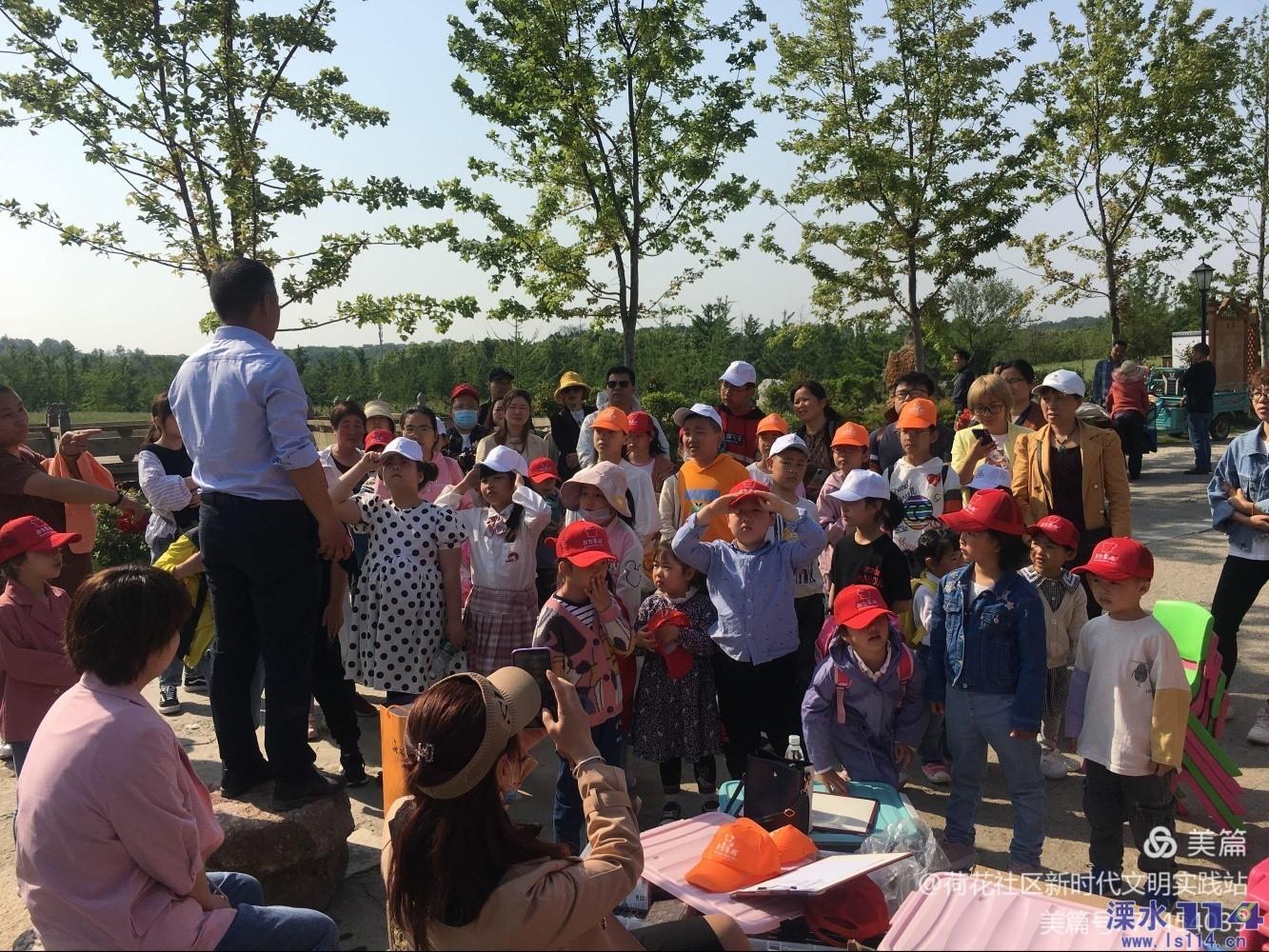 【荷花社区】童心向阳 约绘春天暨春季户外写生实践活动