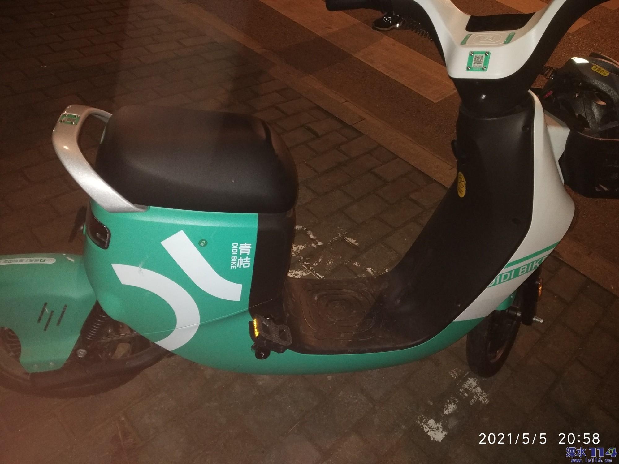 青桔共享电单车在溧水正式投放