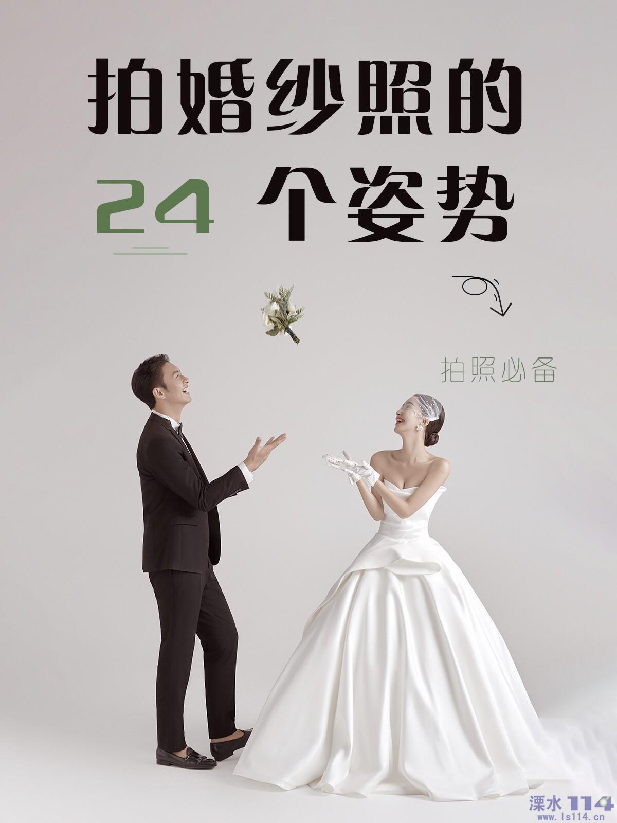 拒�^尬拍X2021婚�照如涅何自然�[出pose合集