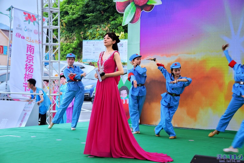 杨梅节开幕式。